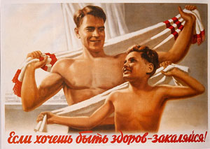 призывы к закаливанию - родом из советского прошлого