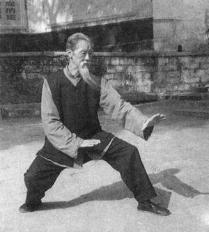 цигун - традиционная китайская практика