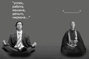 техника медитации предполагает полную остановку  деятельности разума