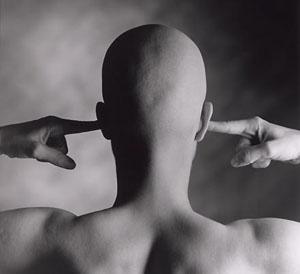 правило успешной медитации - тишина